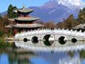 old_town_lijiang150X150