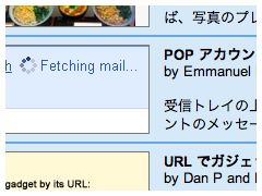 受信 遅い メール